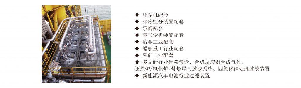 y8_页面_1